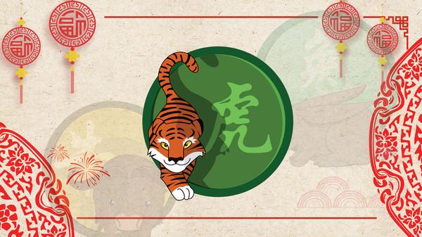 Год синего или чёрного (водяного) тигра