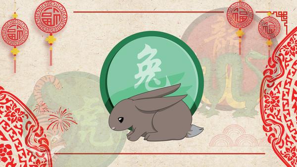 Год синего или чёрного (водяного) кролика (кота)