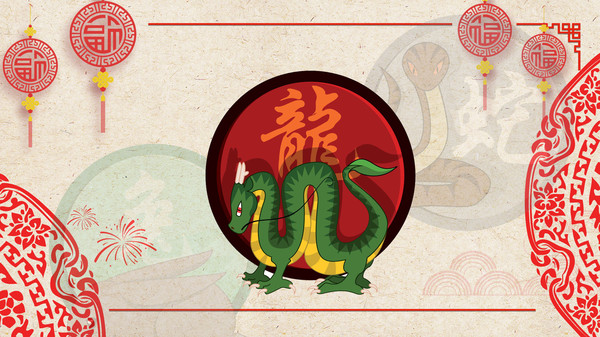 Год зелёного (деревянного) дракона